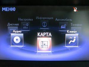 Блок навигации на автомобили Lexus