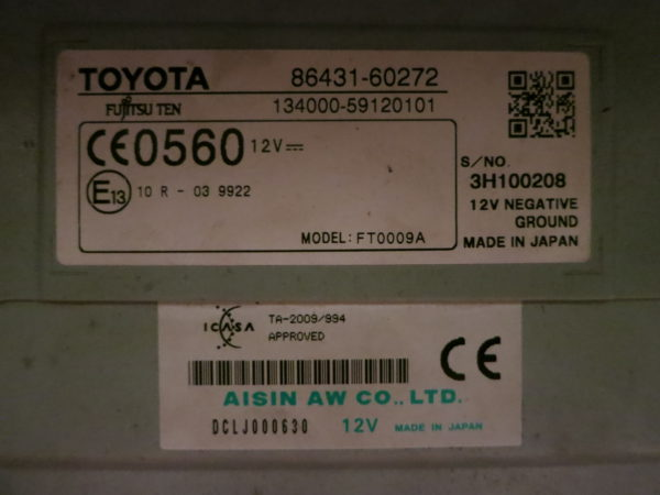 Монитор Тойота Ленд Крузер 200 дорестайл 2009-2011