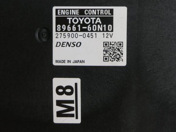ЭБУ двигателя LC Prado 150 дорестайл 2009-2013