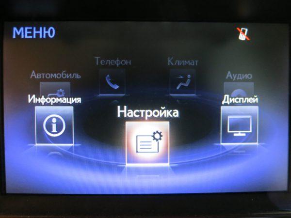 Магнитола с европейского Lexus IS 3