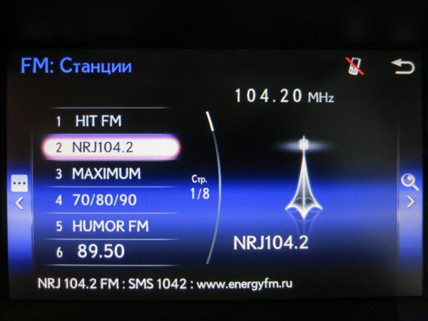 Магнитола для европейского Lexus IS 3 2013-2016