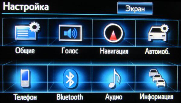 Поколение 7 (Gen 7) карты навигации Toyota Лексус
