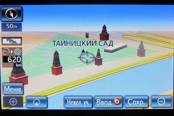 Поколение 7 (Gen 7) обновление карт навигации Тойота и Lexus