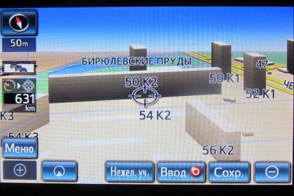 Поколение 7 (Gen 7) карта навигации