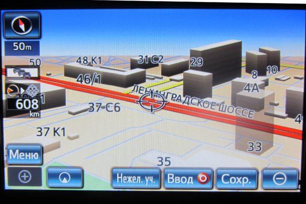 Поколение 7 (Gen 7) обновление карт навигации Toyota&Лексус