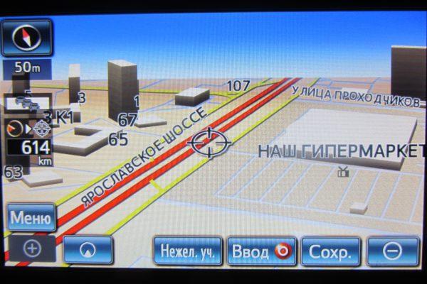 Поколение 7 (Gen 7) обновление карт навигации Тойота&Lexus