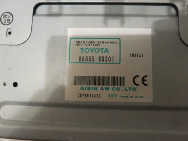 Монитор Lexus GX 2009-2013